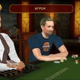 Скриншот World Poker Championship 2: Final Table Showdown