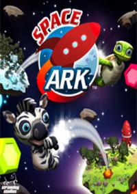 Обложка Space Ark