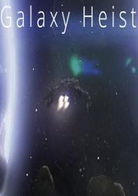 Обложка Galaxy Heist