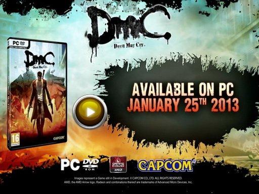 Devil May Cry. Первое геймплейное видео PC- версии игры