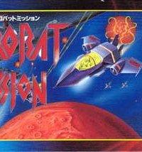Обложка Acrobat Mission
