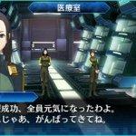 Скриншот Shin Megami Tensei: Deep Strange Journey – Изображение 5