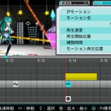 Скриншот Hatsune Miku: Project DIVA ƒ 2nd