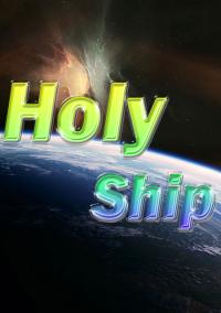 Обложка Holy Ship