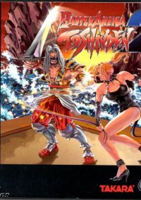 Обложка Battle Arena Toshinden 2