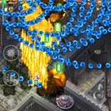 Скриншот Espgaluda II