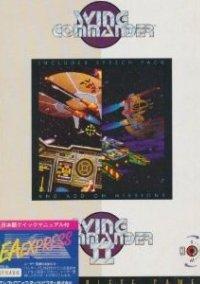 Обложка Wing Commander & Wing Commander II -- Twin Pack