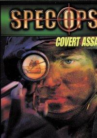 Обложка Spec Ops: Covert Assault