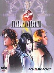 Обложка Final Fantasy 8
