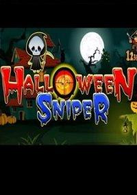 Обложка Halloween Sniper