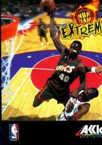 Обложка NBA Jam Extreme