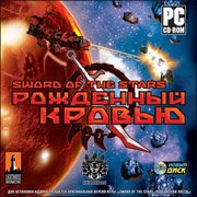Обложка Sword of the Stars: Born of Blood