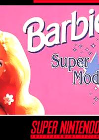 Обложка Barbie Super Model