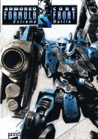Обложка Armored Core: Formula Front - Extreme Battle