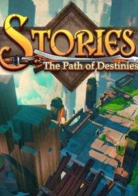 Обложка Stories: The Path of Destinies