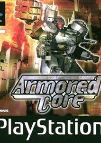 Обложка Armored Core
