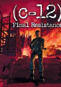 Обложка C-12: Final Resistance