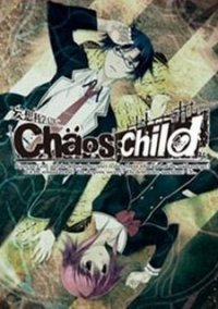 Обложка Chaos;Child