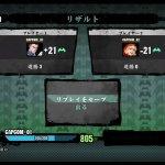 Скриншот Darkstalkers Resurrection – Изображение 7