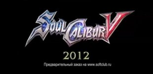 Soul Calibur V. Видео #11