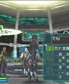 Phantasy Star Portable 2 Infinity