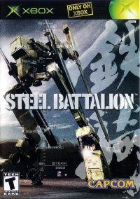 Обложка Steel Battalion