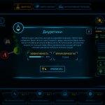Скриншот Bio Inc. Redemption – Изображение 15