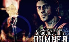 Как придумали Shadows Of The Damned