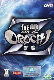 Обложка Musou Orochi Z