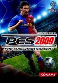 Обложка Pro Evolution Soccer 2009
