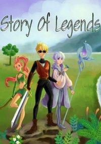 Обложка Story Of Legends