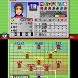 Скриншот Calcio Bit – Изображение 10