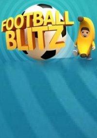 Football Blitz – фото обложки игры