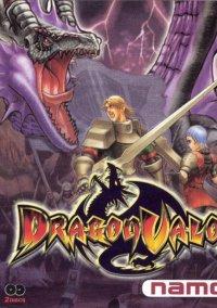 Обложка Dragon Valor
