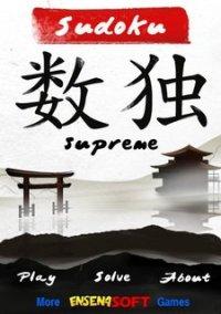 Обложка Sudoku Supreme 2