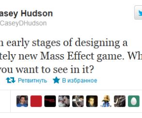 Новая Mass Effect в разработке