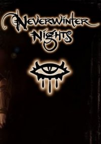 Обложка Neverwinter Nights (2002)