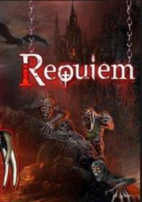 Обложка iRequiem