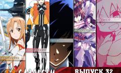 Epic Anime порция сладостей, 32-й выпуск