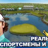 Скриншот King of the Course Golf