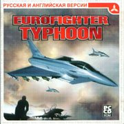 Обложка Eurofighter Typhoon