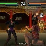 Скриншот Dragonball: Evolution – Изображение 17