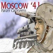 Обложка Panzer Campaigns: Moscow '41