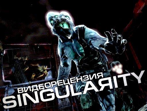Singularity. Videoreview