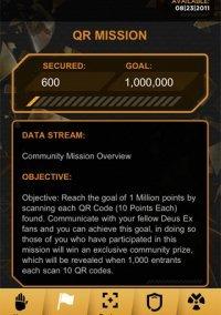 Deus Ex: Human Revolution QR Missions – фото обложки игры