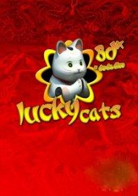 Обложка LuckyCats