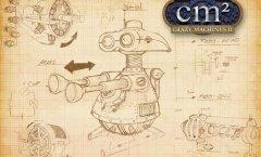 Crazy Machines: Легенда о Науке