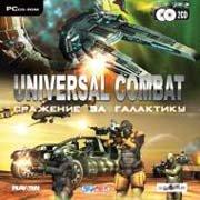 Обложка Universal Combat: The Legacy Edition