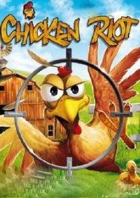 Обложка Chicken Riot