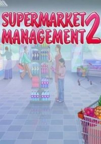Обложка Supermarket Management 2